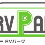 RVパークロゴ